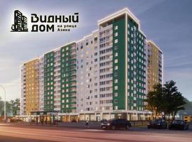 Генеральная строительная компания 1 Ижевск токсичные материалы строительные