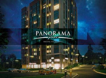 ЖК «Panorama plaza»