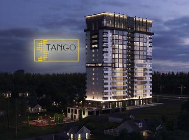 ЖК «Танго»