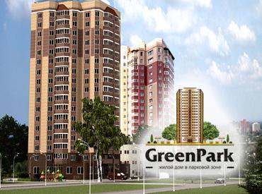 ЖК «Green Park»