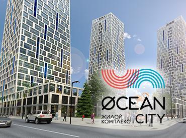 ЖК «OCEAN city»